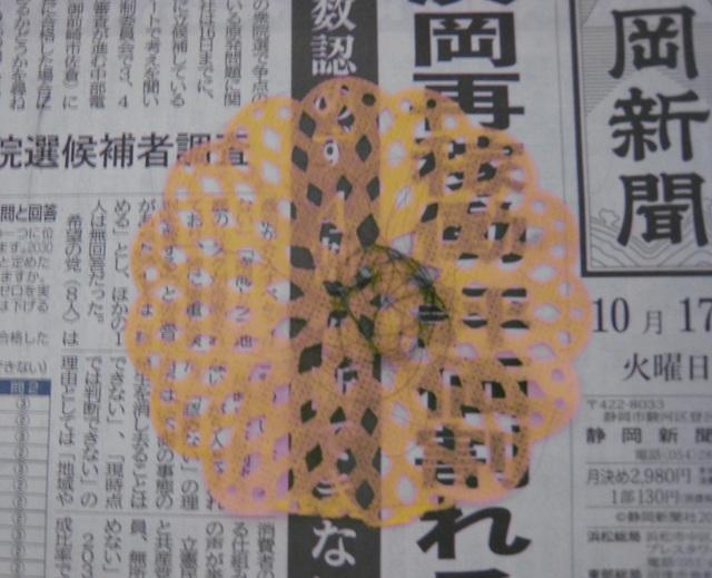 20171017.JPG